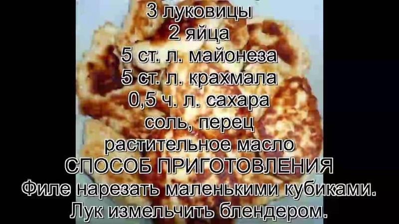 Оладьи вкусные рецепт.Оладьи по албански