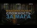 3 TES IV Oblivion РЕСТАРТ БРЕТОНЕЦ МАГ