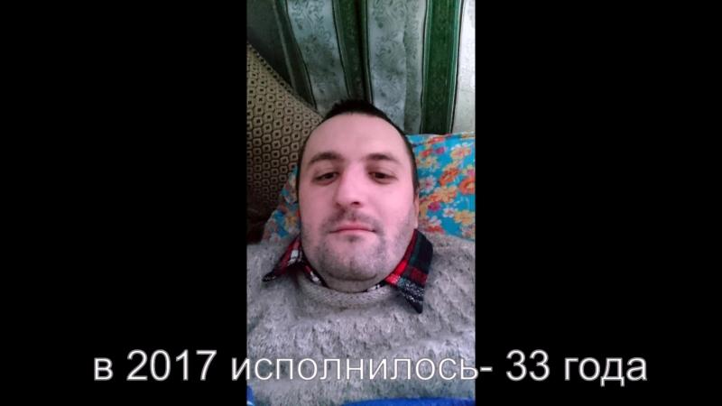 2017-01-11 Овчинников Е.Н. День Рождения 33 года под 16 - indifernce из 2002.Accordion Collection