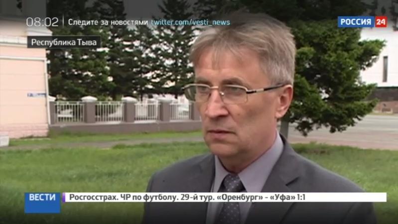 Новости на Россия 24 • Енисей разбушевался и начал выходить из берегов