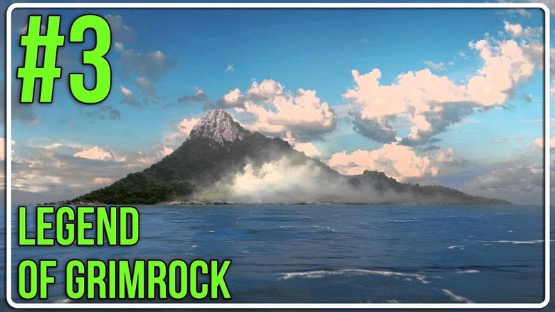 Проходим Legend of Grimrock 2 - Коварный Маг 3