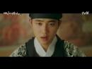 [FULL] 180911 100 Days My Prince: EP.02 @ EXO's D.O. (Do Kyungsoo)