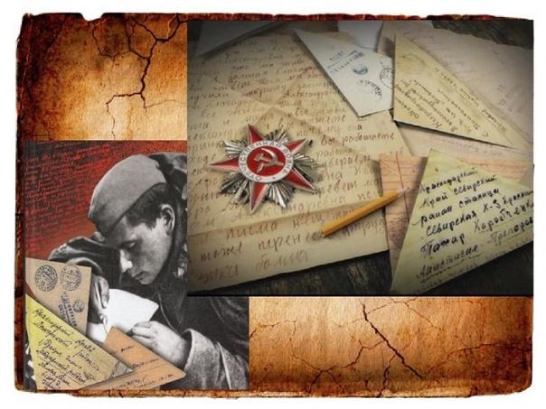 Добрый день! Продолжаю публиковать свои стихи из цикла военной поэзии