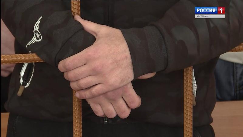 В Димитровском суде Костромы огласили приговор межрегиональной наркогруппе