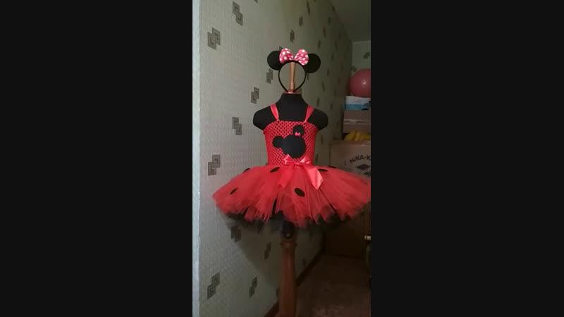 Минни Маус платье фатиновое