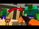 Зомби Мутанты Страшная Тайна! День 72. Зомби Апокалипсис в Майнкрафт