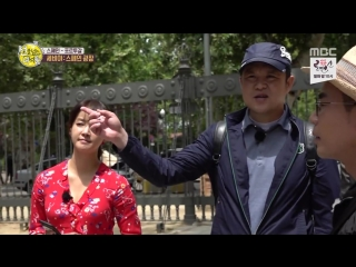 On The Border 180727 Episode 14