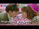 Weightlifting Fairy Kim Bok Joo - EP 12 | Lee Sung Kyung Nam Ji Hyuk's Amusement Park Date
