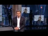 Загадки века с Сергеем Медведевым. Ошибка Александра Грибоедова ( 17.09.2018 )