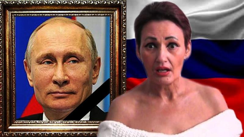 Казахстанская Ванга о будущем России. Путин сильный лидер, НО ЕМУ КОНЕЦ