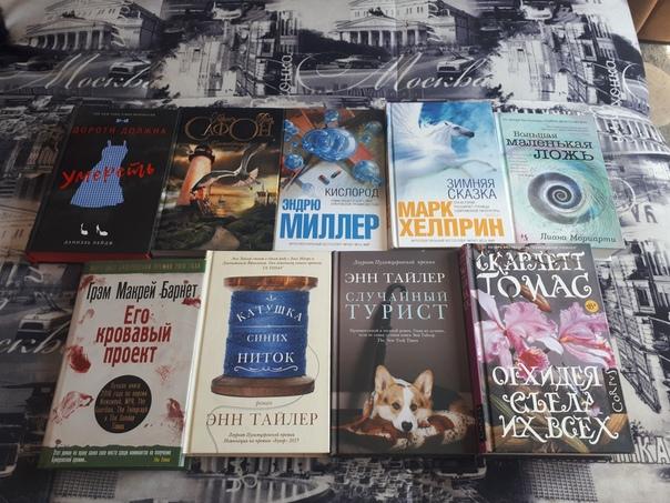 Книги и товары для собачки
