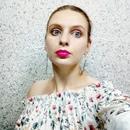 Фото Анастасии Киприяновой №26