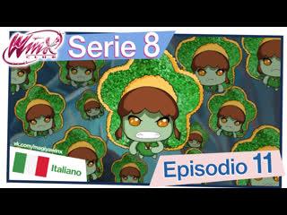 Winx Club: Serie 8, Episodio 11 - «Il tesoro magico di Syderia» (Italiano)