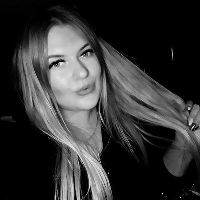 Lera Volkova