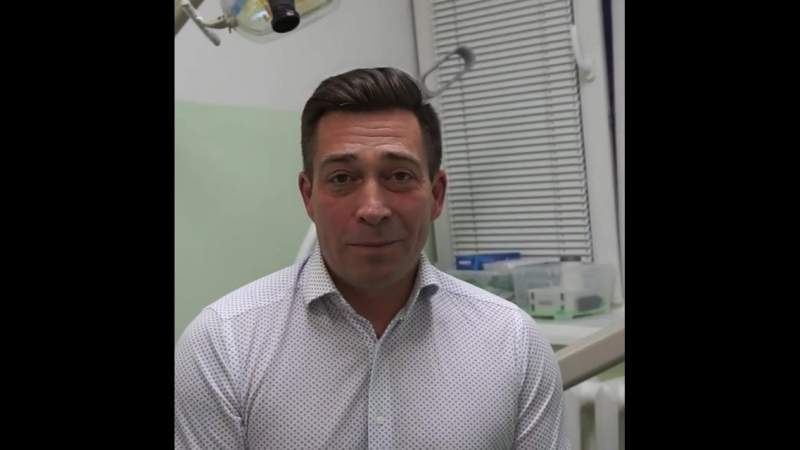 Отзыв пациента о клинике Дентиформ