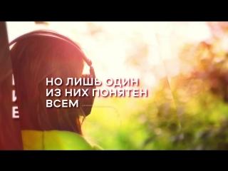 Новый проект «Язык музыки»