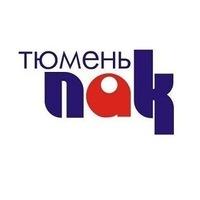 Тюмень Пак
