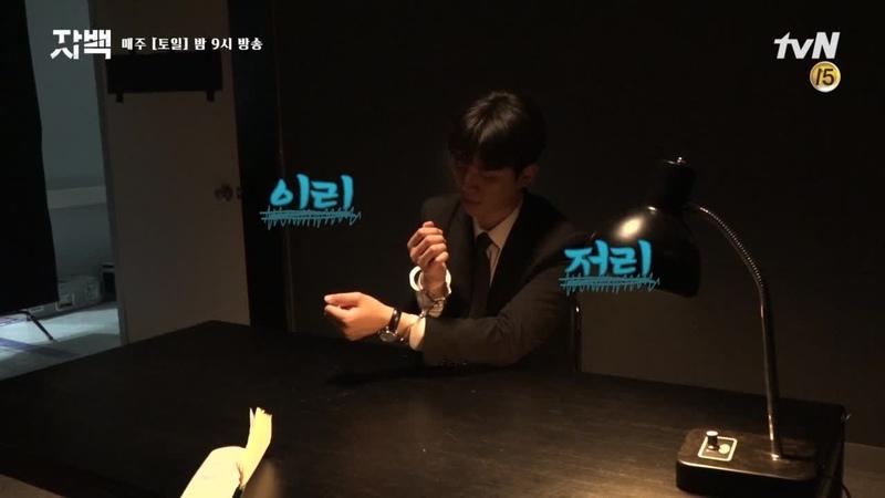 [메이킹] 이준호x유재명, ′국밥 한 그릇′으로 이어진 둘 만의 꽁냥꽁냥 리허49