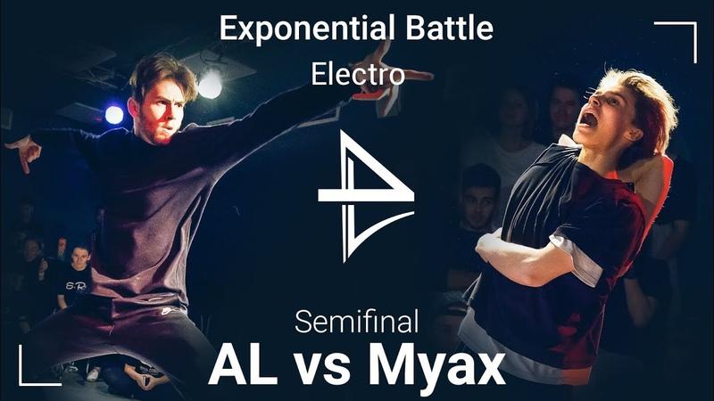 AL - MYAX   Semifinal   ALLSTYLES   Exponential battle 4