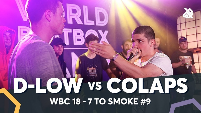 COLAPS vs D-LOW | WBC 7ToSmoke Battle 2018 | Battle 9