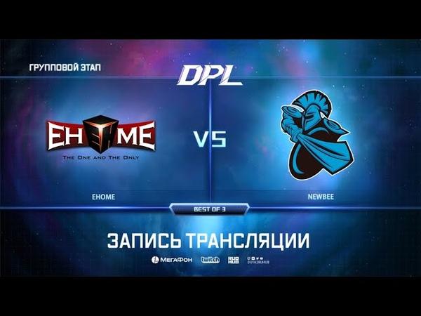EHOME vs NewBee, DPL Season 6 Top League, bo3, game 1 [Adekvat Inmate]