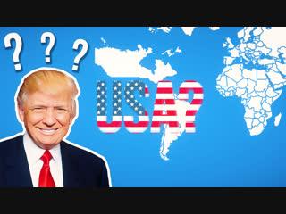 Что скажете на это, Мистер Трамп? (Выпуск 3)