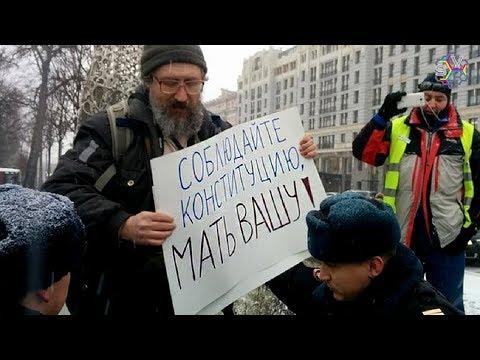 💥День Конституции РФ. Москва.Трансляция