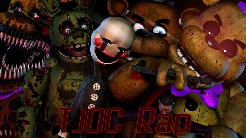 [SFMFNaF] TJOC RAP\FNAF RAP REMIX By JT Music