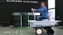 ALPHARD ОКОНЧАТЕЛЬНО СОШЕЛ С УМА ТРЭШ ЭЛЕКТРОВАННА VER 1.0 - самоходная ванна на электротяге!