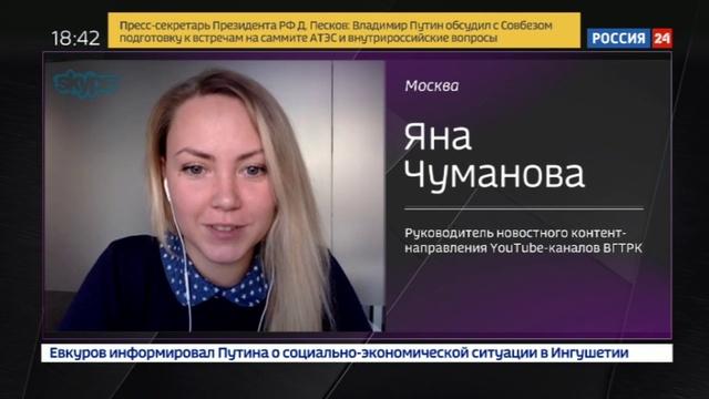 Новости на Россия 24 Миллион подписчиков YouTube канал России 24 получил золотую кнопку