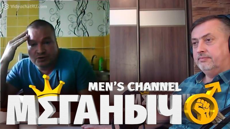 ТИТАНОВЫЕ СИБИРСКИЕ ЯЙЦА ⚤ мужской канал онлайн-курс