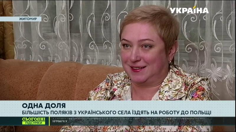 Людська складова у відносинах між народами як живеться національним меншинам в Україні