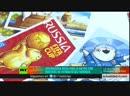 Интервью KotoStory Deportes en reportes