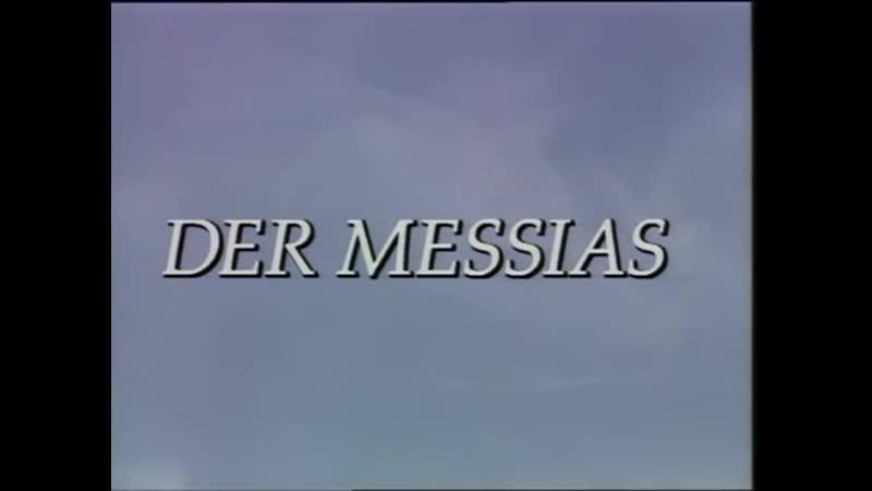Händel The Messiah KV 572 Part I 1991