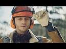 Реклама бензопила Stihl 2018