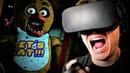 ПЯТЬ НОЧЕЙ С ФРЕДДИ В ВИРТУАЛЬНОЙ РЕАЛЬНОСТИ! FNAF VR Vive Nights at Freddys VR