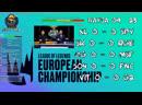 Чемпионат Европы LEC 2019 | СТРИМ ИДЕТ | Лига Легенд | прямой эфир на русском языке