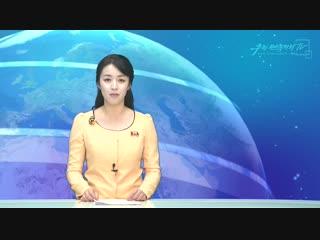 《김정은위원장의 정력적인 활동이 안아온 결실》 -일본의 단체, 인사들 강조- 외 1건