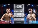 Эржан Тургумбеков vs Александр Куимчиди 23 03 2019 RCC Boxing Promotions