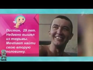 Давай поженимся )))