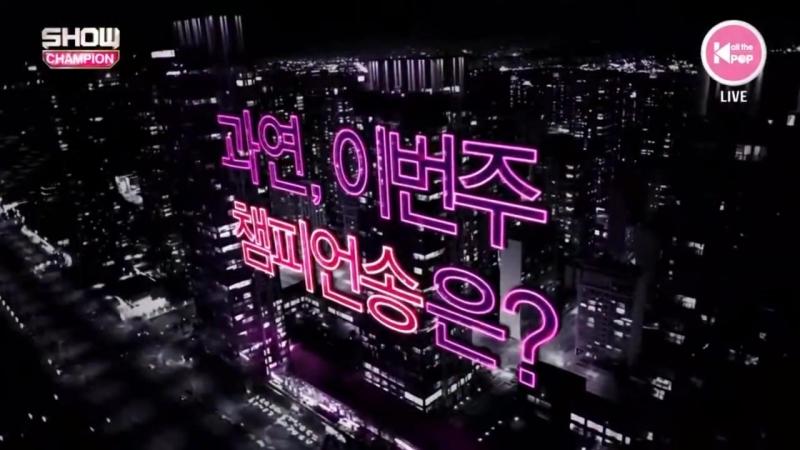 180815 Show Champion| Red Velvet - Win
