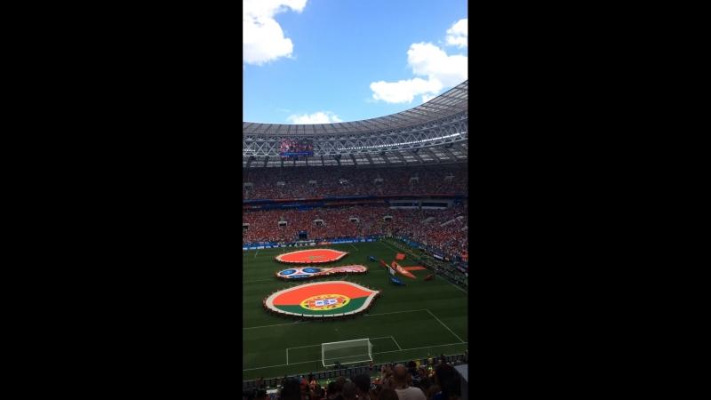 FWC 2018. Portugal - Marocco. Moscow. 20.06.18