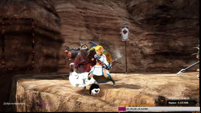 Black Desert online.Играем за Шаю!! Шае нравится Гинтама