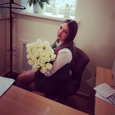 Екатерина Трусова