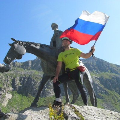Андрей Гостев