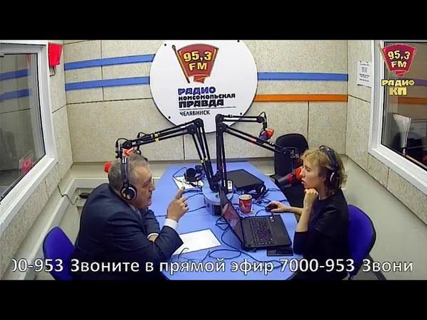 Ю.В. Конников на радио Комсомольская Правда 16 10 18