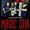 Magic Stix (каверы на шедевры рока) в Ирландце!