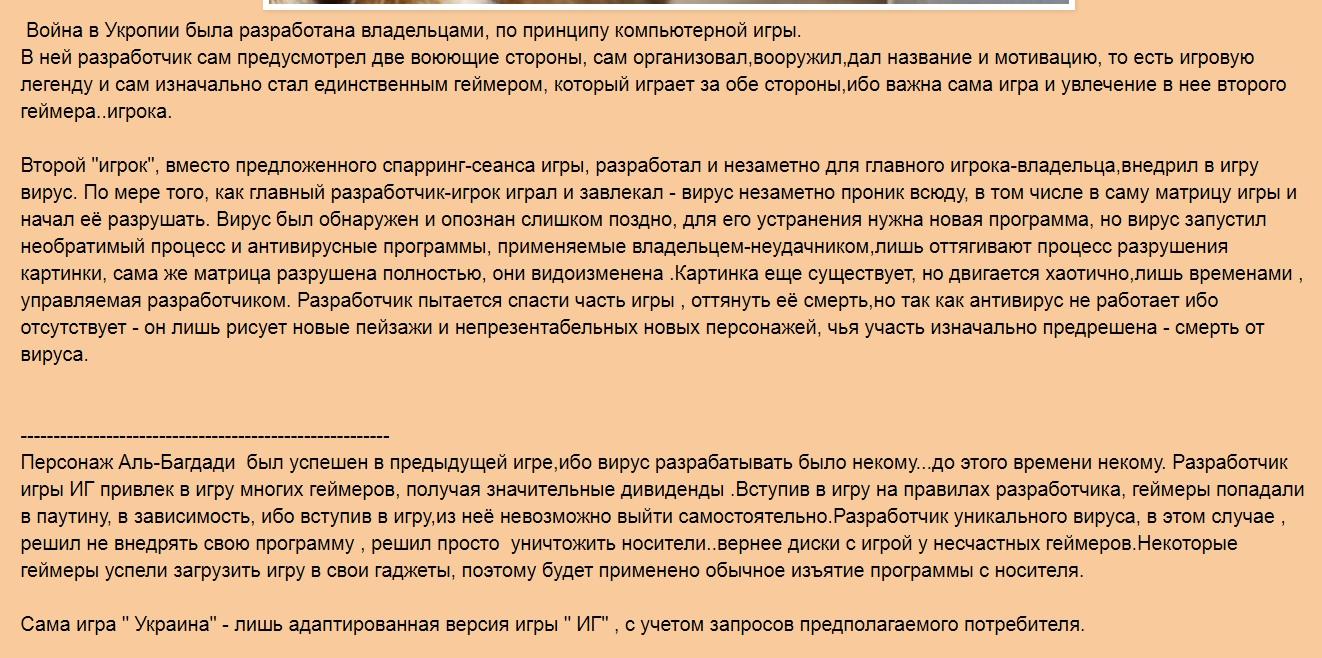 Полуйчик Игорь - Князь тьмы двинул кони, Набиулина угорела вместе с ЦБ, Медведев получил неспортивную травм VmCaoqbHH94