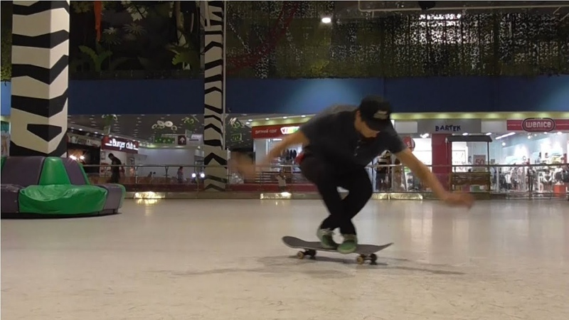 Switch half pressure heel sexchange late hospital flip!Triple flip x-foot!(Igor Shtogryn)