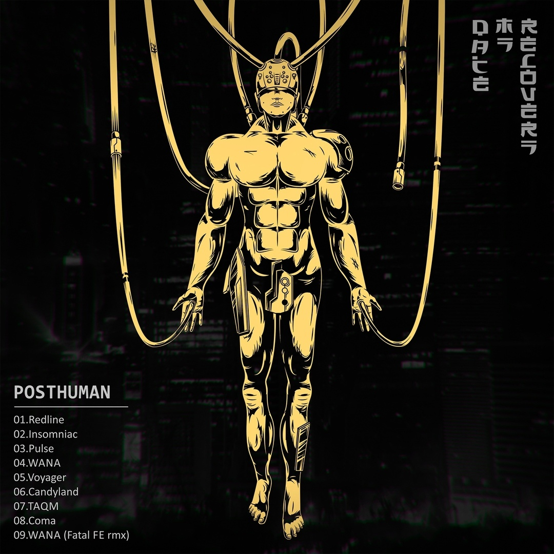 Date My Recovery - Posthuman